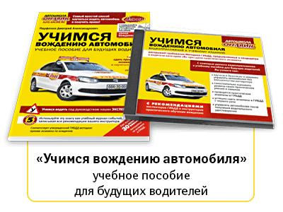 400x300_Book_CD